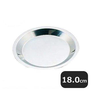 ステンレス中華仕分皿 18cm(387058)