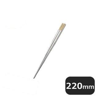 UK銀箸B 0339-2020(450132)