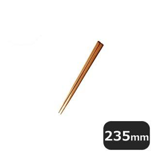 竹製箸 小 10膳セット(454006)