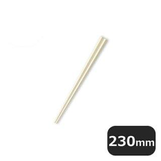 ぐる麺箸 23cm クリーム 10膳セット(454195)
