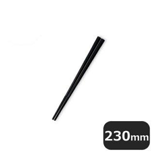 ぐる麺箸 23cm 黒 PM-359 10膳セット(454196)