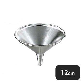 18-8ロート 12cm (052033)