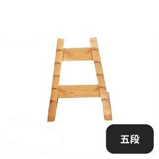 木製庖丁掛 五段(134012)