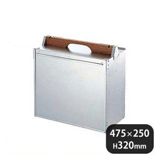 アルミ出前箱 横型 3段 (053006)