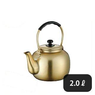こづち アルマイト湯沸し 2.0L (064109)