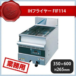 IHフライヤー FIF114 (118060)