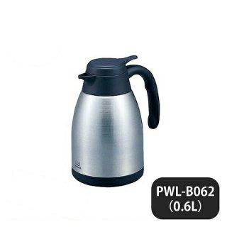 タイガー ステンレスポット PWL-B062(0.6L) (123079)