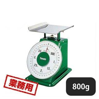 ヤマト 上皿自動はかり 普及型 平皿付 SD-800 800g (125005)