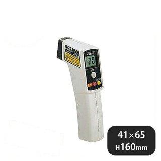 SATO 赤外線放射温度計 SK-8700 II (127023)