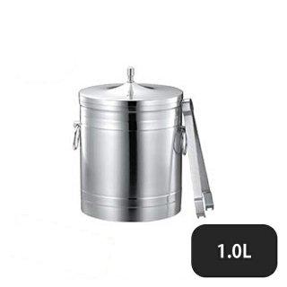 KO 18-8アイスバケット(トング付) 1.0L (168024)