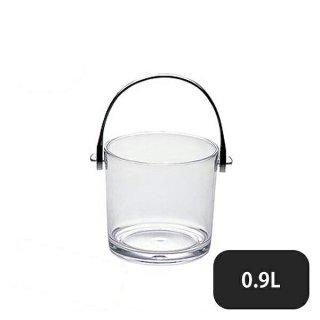 UK アクリルアイスペールB 0.9L (168092)