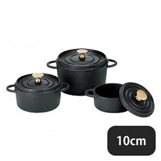 IK ココット鍋 10cm (302110)