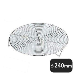 TG 18-8ケーキクーラー #1086小 (334008)