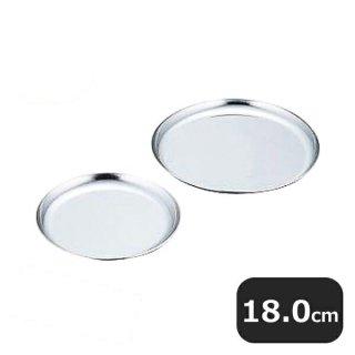 中華仕分皿浅型 18cm(387028)