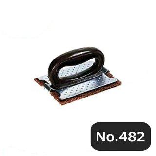 3M グリドルホルダー 高温用 No.482 (067033)