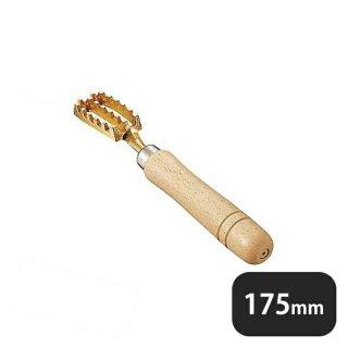 真鍮ウロコ取り 小(072020)