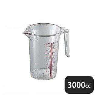 BK ポリカーボネイト水マス 3000cc (036061)