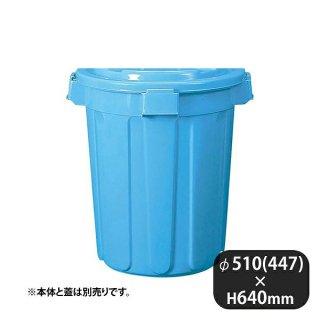 トンボ ペール 70型 本体 (092096)