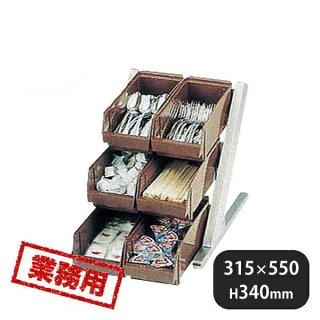DXオーガナイザー 3段2列 ブラウン (094030)