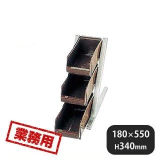 DXオーガナイザー 3段1列 ブラウン (094034)