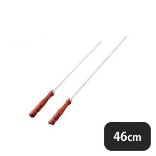 木柄角型バーベキュー串 46cm TS-86(110148)
