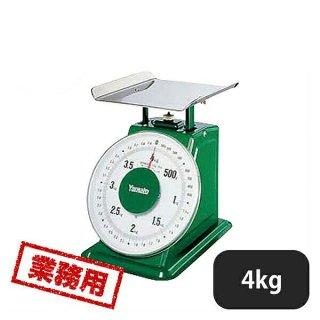 ヤマト 上皿自動はかり 普及型 平皿付 SDX-4 4kg (125007)