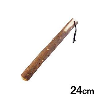 山椒すりこぎ棒 24cm(364058)