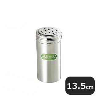 18-8調味料缶 特中 F缶(ふりかけ) (068010)