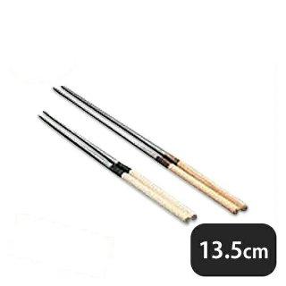 水牛桂柄盛箸 13.5cm(082026)