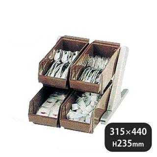 DXオーガナイザー 2段2列 ブラウン (094028)