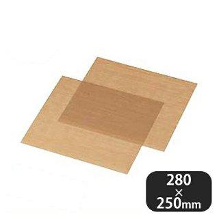 クッキングシート(2枚入) (332020)