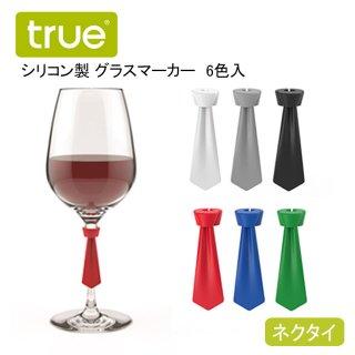 シリコン製 グラスマーカー ネクタイ(TR0101)