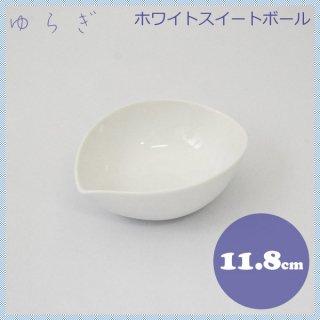 ホワイトスイートボールゆらぎ S 10枚セット 11.8cm (JS-159)