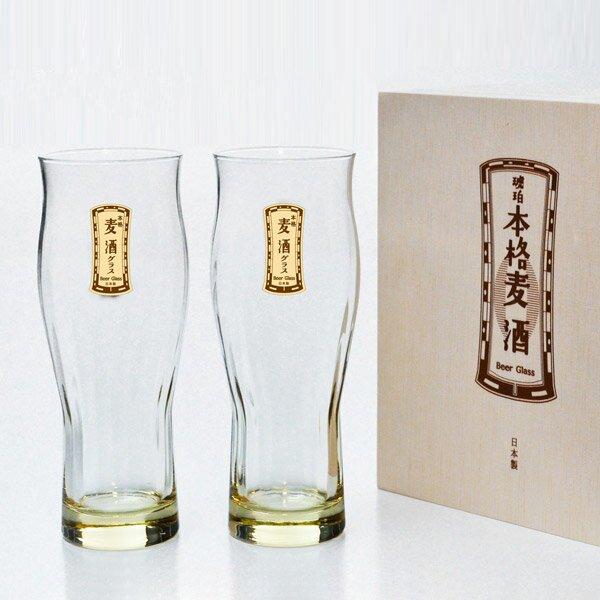 東洋佐々木ガラス 本格麦酒グラス琥珀ギフト ペアビヤーグラスセット (G093-T250)