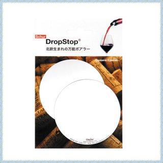 ドロップストップ シルバー(2枚入) (ZD003SV)
