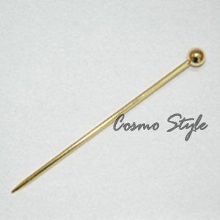 金オードブルピン6本セット 丸玉(No.1) (GOLD-COCKTAILPIN-MARUTAMA)