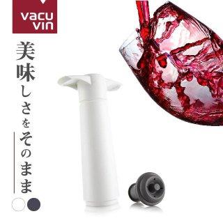 バキュバン VACUVIN ワインストッパーセット[ポンプ+替え栓] (VACUVIN-SET)