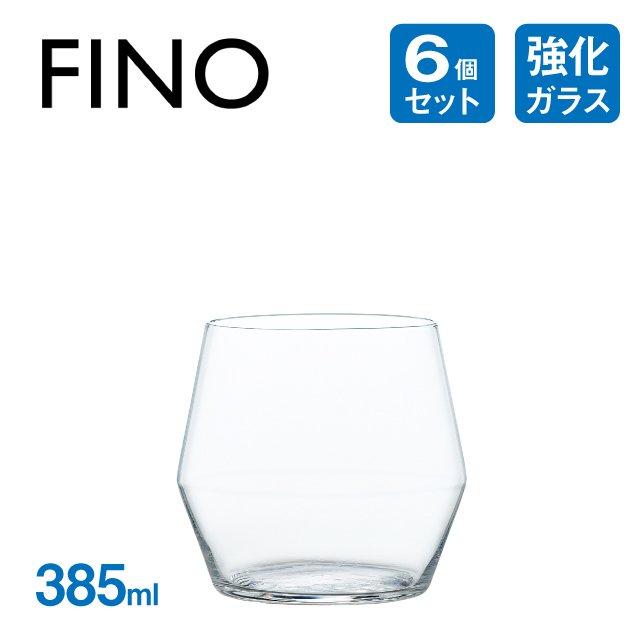 東洋佐々木ガラス フィーノ タンブラー 385ml (6個セット) (B-21124CS)