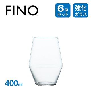 タンブラー 400ml 6個 フィーノ 東洋佐々木ガラス (B-21125CS)
