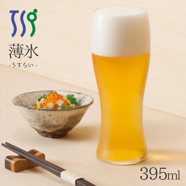 東洋佐々木ガラス 薄氷 ビヤーグラス 395ml (3個セット) (B-21141CS)