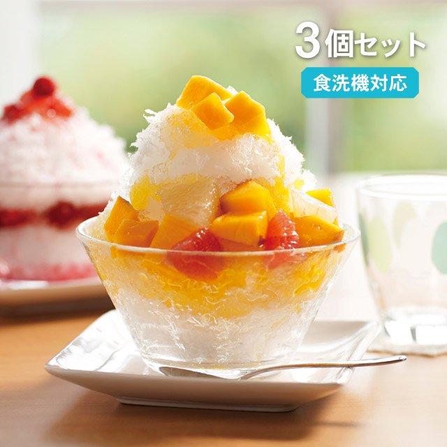 東洋佐々木ガラス ラフィン ボール110 (3個セット) (P53302)