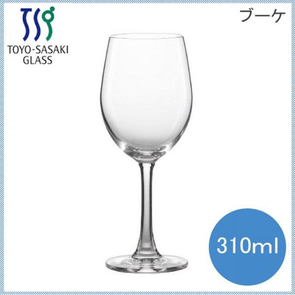 東洋佐々木ガラス ブーケ ワイン 6個セット 310ml (RN-17236)