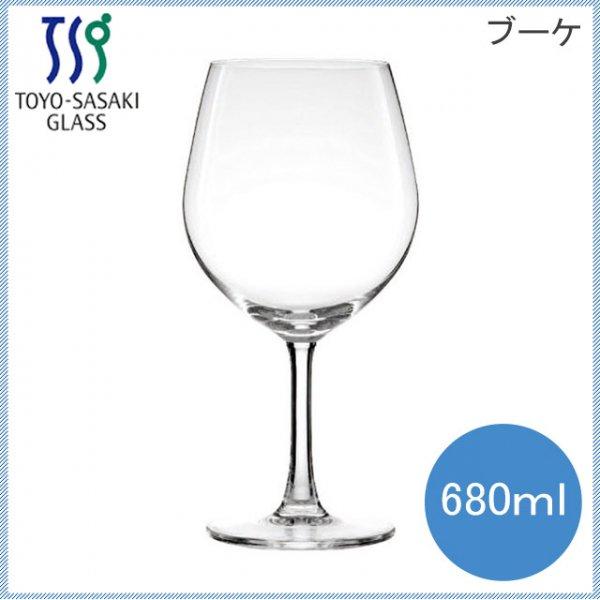 東洋佐々木ガラス ブーケ ブルゴーニュ 6個セット 680ml (RN-17285)