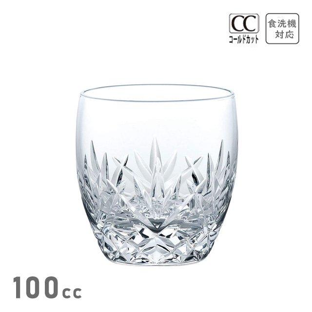東洋佐々木ガラス ショットグラス 100ml  (T-16108-C708)