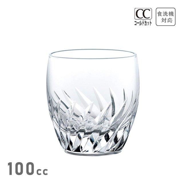 東洋佐々木ガラス ショットグラス 100ml  (T-16108-C709)