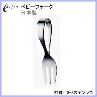 高桑金属(TAKAKUWA) ベビーフォーク 6本セット (004553)