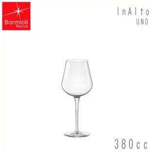 ワイングラス インアルト ウノ ステム S 380ml 6個セット ボルミオリロッコ (3000-1820)