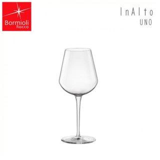 ワイングラス インアルト ウノ ステム L 560ml 6個セット ボルミオリロッコ (3000-1822)