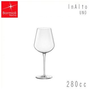 シャンパングラス インアルト ウノ フルート 280ml 6個セット ボルミオリロッコ (3000-1824)