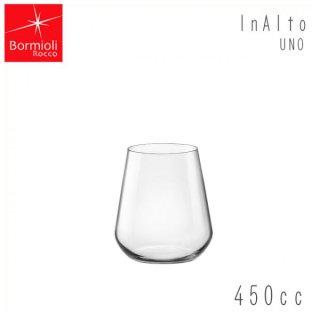シャンパングラス インアルト ウノ オールド 450ml 6個セット ボルミオリロッコ (3000-1825)